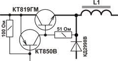Вопрос При движении периодически загорается и гаснет контрольная  Вопрос При движении периодически загорается и гаснет контрольная лампа заряда аккумуляторной батареи Как устранить такой дефект